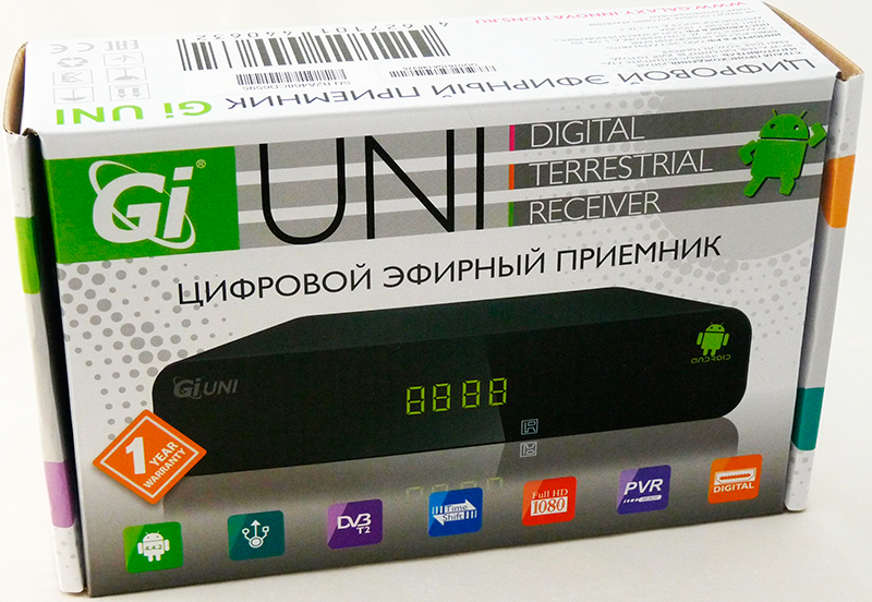 gi uni dvb-t2 android tv box