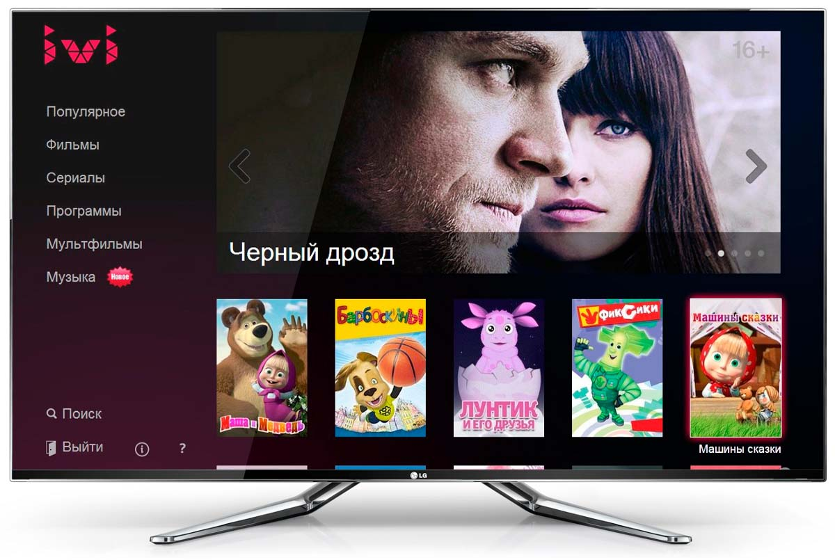 smart tv samsung днепропетровск