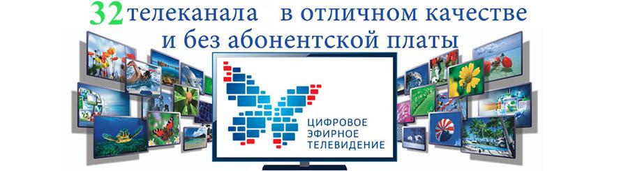 Частота канала русские сериалы